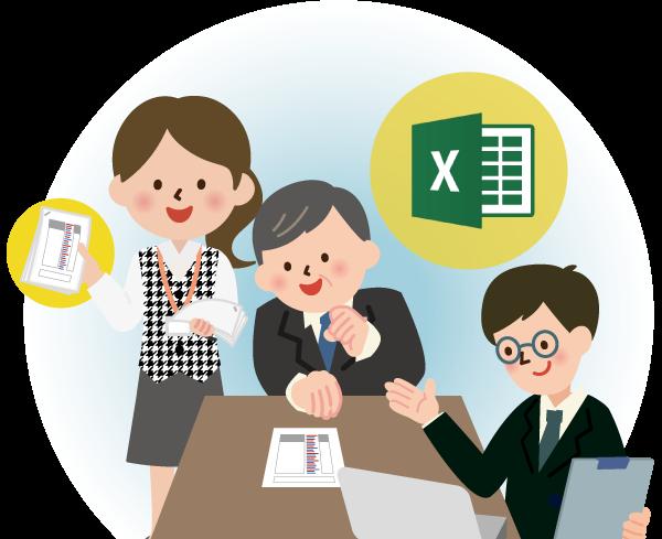 評価結果は自動集計、Excel出力